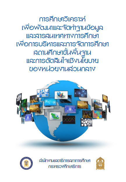 logo onec
